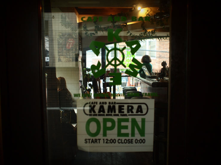 CAFE AND BAR KAMERA(カフェ&バー カメラ)