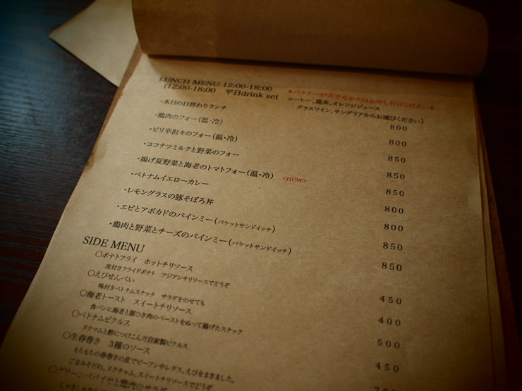 cafe viet arco (カフェ ヴィエット アルコ)