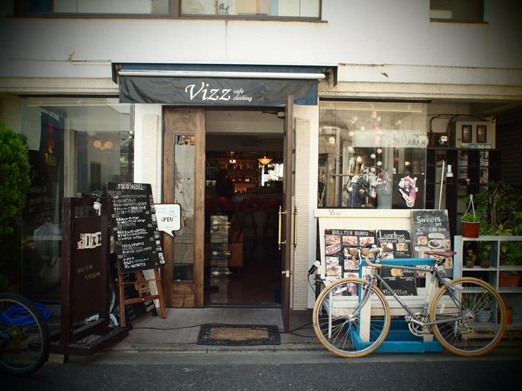 cafe &#038; bar VIZZ (カフェ&バー ヴィズ)<br />@下北沢