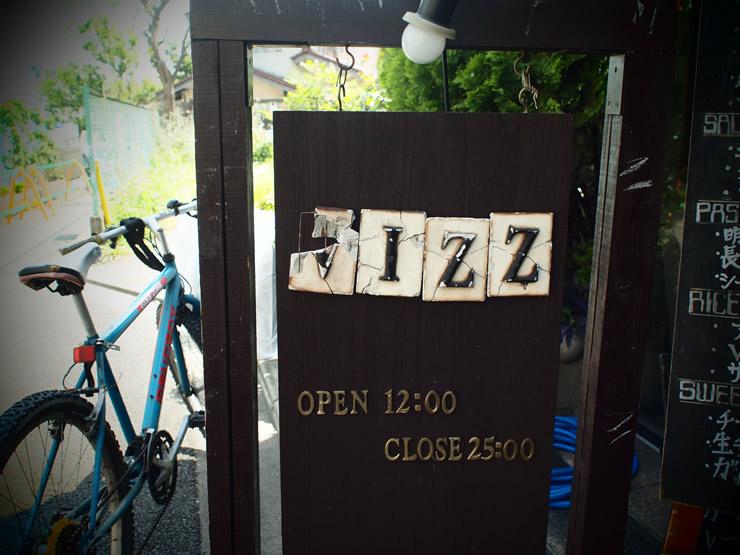 cafe & bar VIZZ (カフェ&バー ヴィズ)