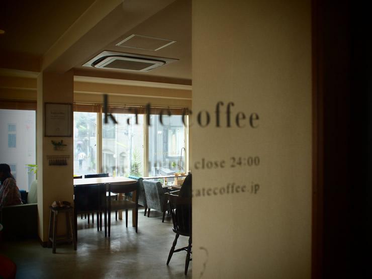 kate coffee (ケイトコーヒー)<br />@下北沢