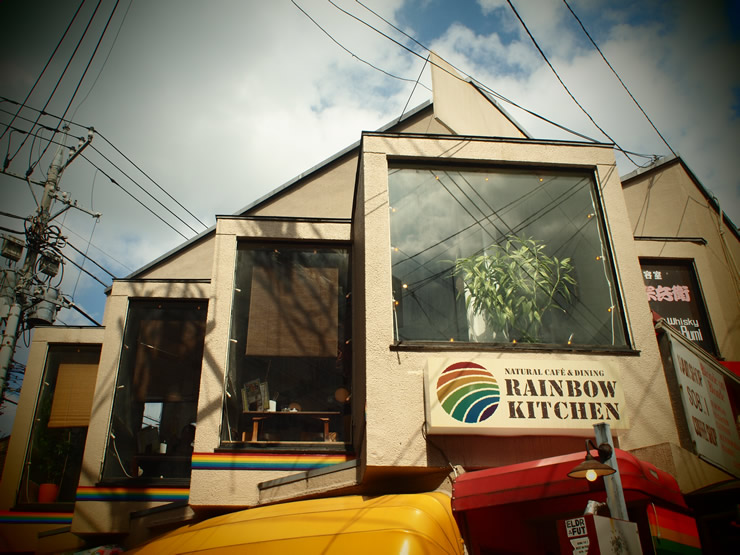 RAINBOW kitchen(レインボーキッチン)<br />@下北沢