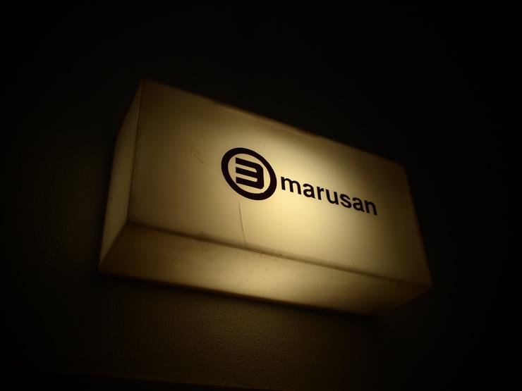 marusan foods (まるさんフーズ)