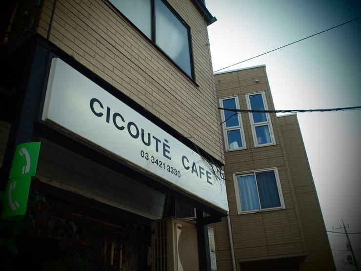 CICOUTE CAFE(チクテカフェ)<br />@下北沢