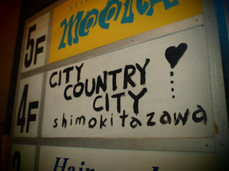 CITY COUNTRY CITY (シティー カントリー シティ)