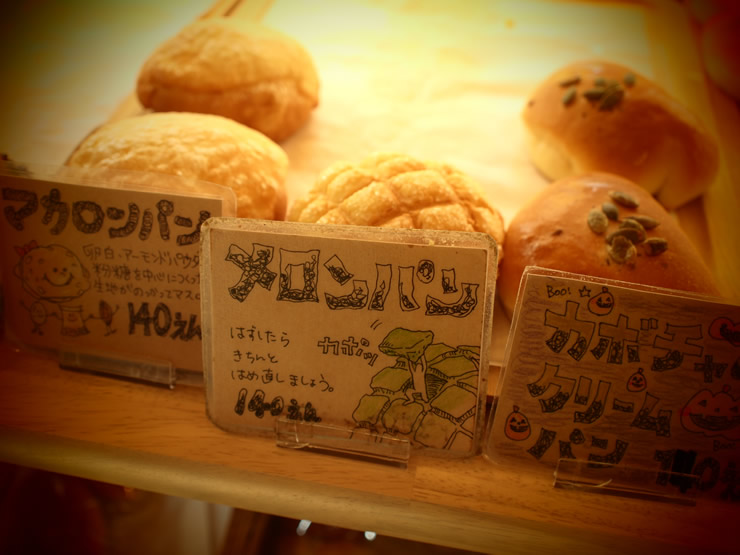 mixture bakery&cafe(ミクスチャー ベーカリー&カフェ)