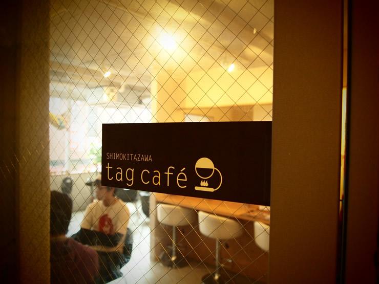tagcafe (タグカフェ)<br />@下北沢