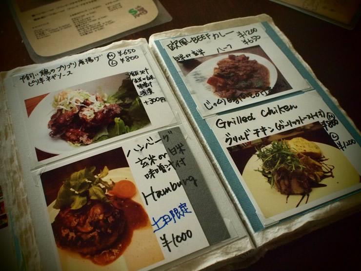 Cafe Stay Happy (カフェステイハッピー)