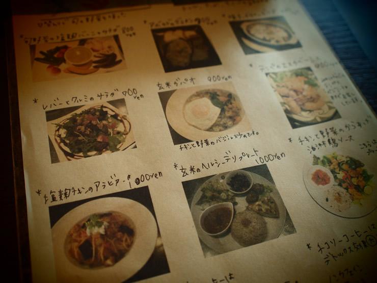 JAM CAFE(ジャムカフェ)