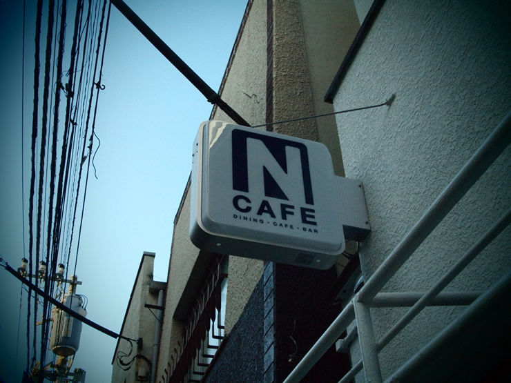 N CAFE(エヌカフェ)
