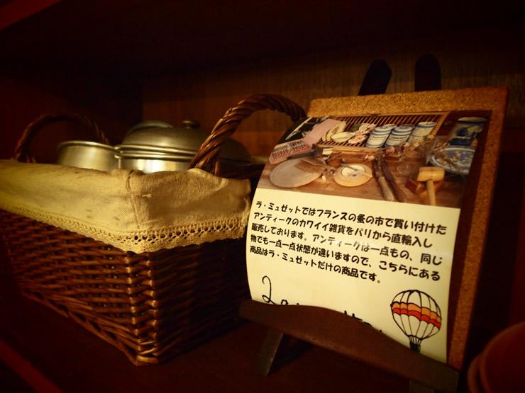 SAN CAFE(サンカフェ)