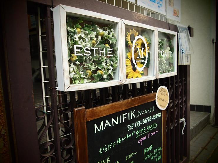 CAFE MANIFIK (マニフィーク)