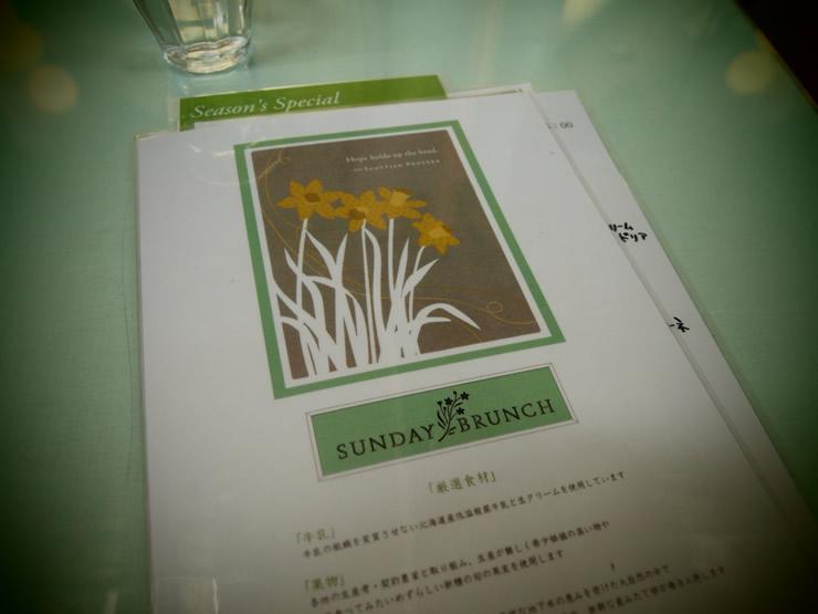 Sunday brunch(サンデーブランチ)