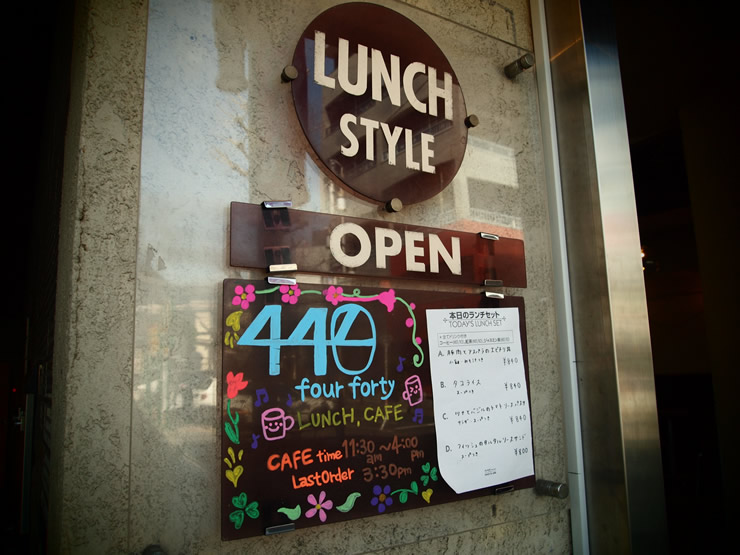 440 four forty (フォー・フォーティー)