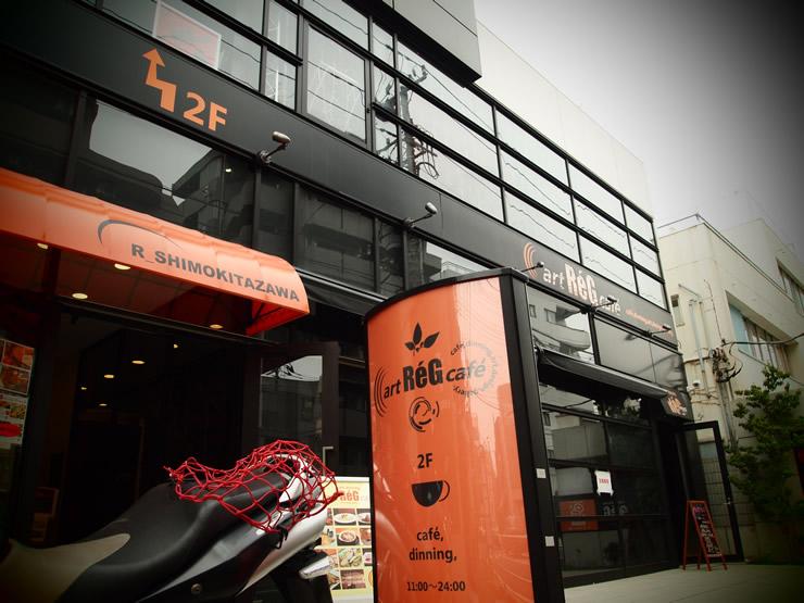 art ReG cafe&#8217;(アートレッグカフェ)<br />@下北沢