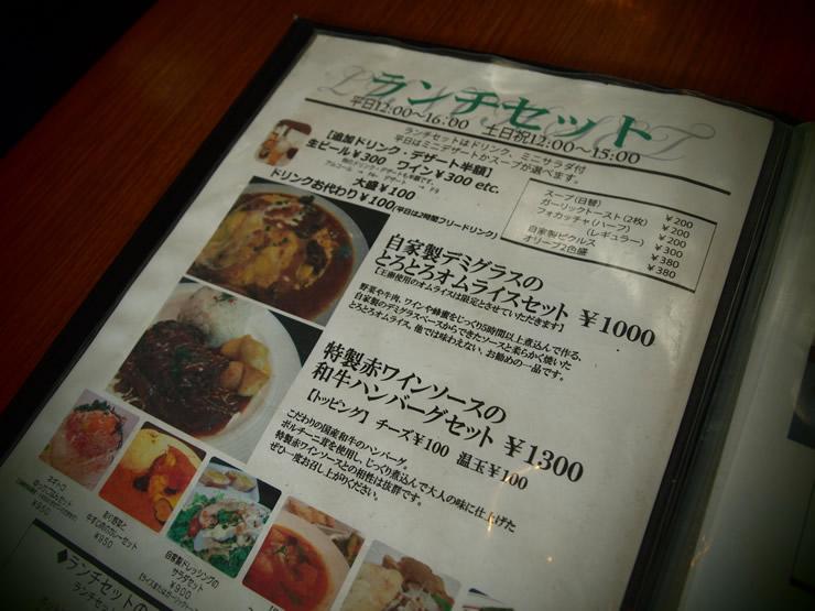 es Cafe (エス カフェ)