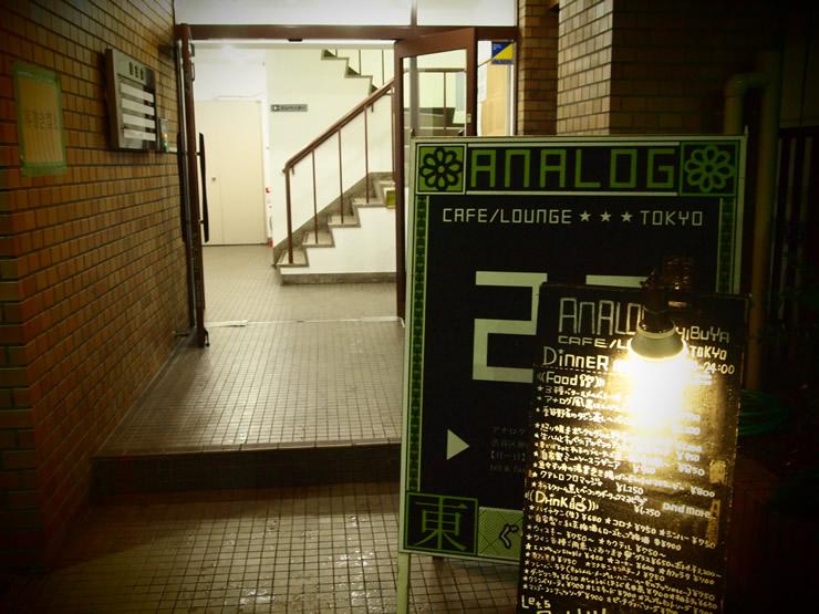 アナログ感があふれる、渋谷の雑居ビルに隠れた温かなカフェ。<span>ANALOG CAFE(アナログカフェ)@渋谷</span>