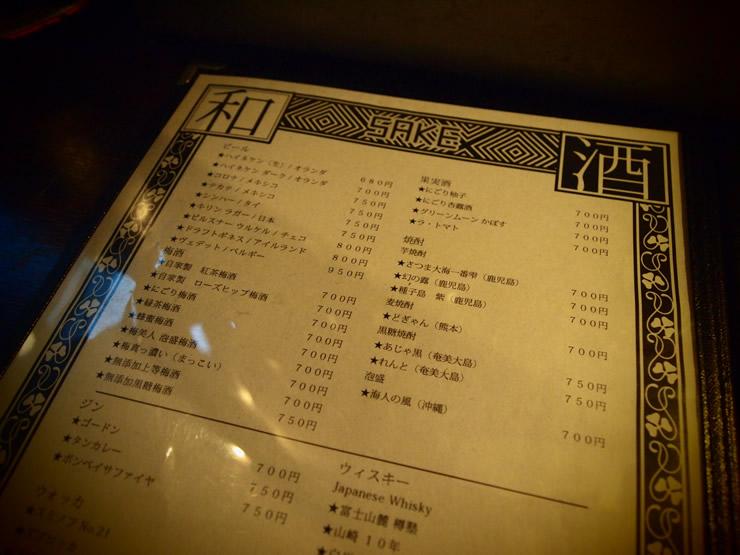 ANALOG CAFE(アナログカフェ)