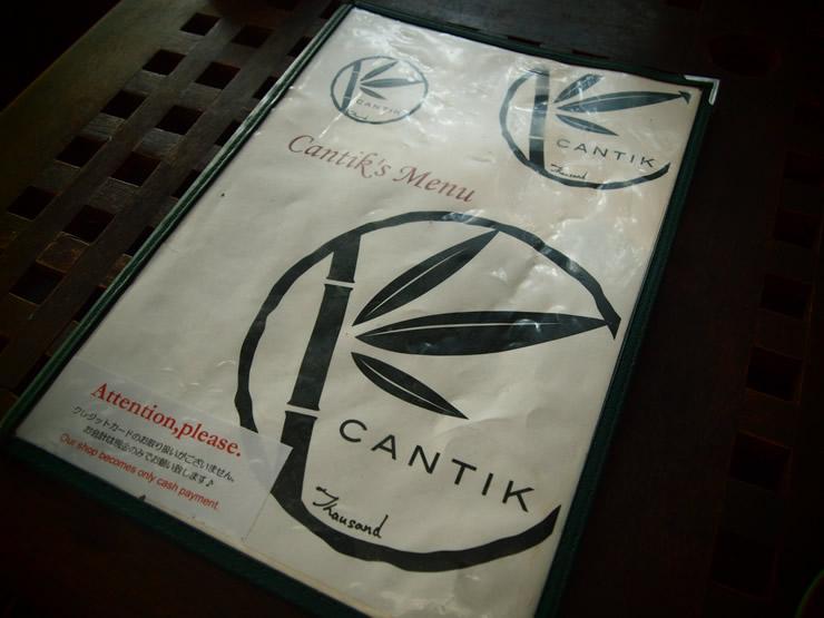 CANTIK(チャンティック)
