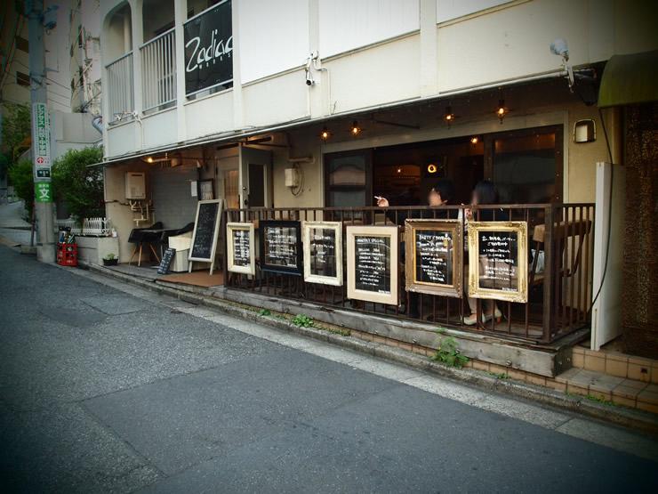ビストロへリニューアル。美味しいフレンチをリーズナブルに堪能できるお店。<span>BISTRO SOMA(ビストロ ソーマ)@渋谷</span>