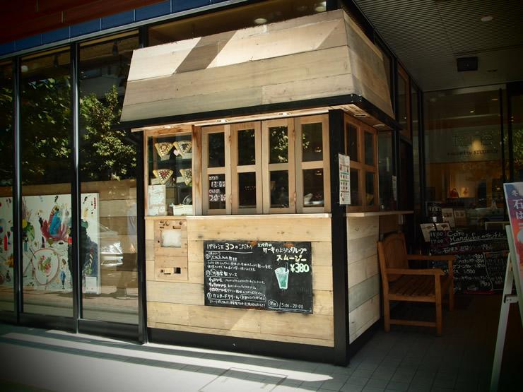 cafe manduka (カフェ マンドゥーカ)