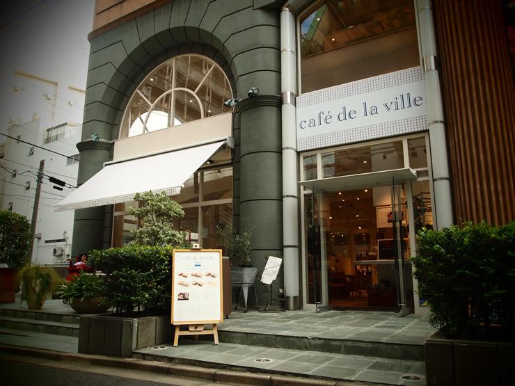 焼き立てのパニーニの香りがたまらない、渋谷の裏路地にあるパニーニ専門店。<span>cafe de la ville(カフェ ド ラ ヴィル パニーニ)@渋谷</span>