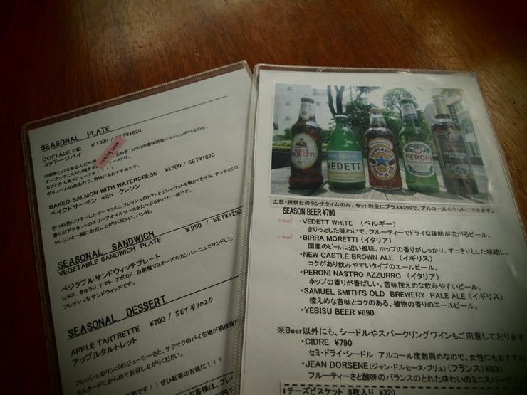 MARGARET HOWELL SHOP&CAFE (マーガレットハウエルショップアンドカフェ)