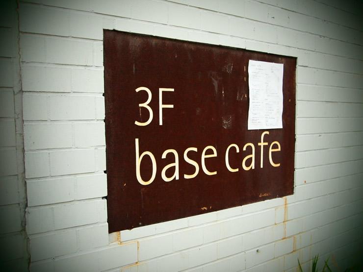 マクロビ料理と丁寧なおもてなしで、身も心もゆっくりと休まる温かなカフェ。<span>base cafe(ベース カフェ)@吉祥寺</span>