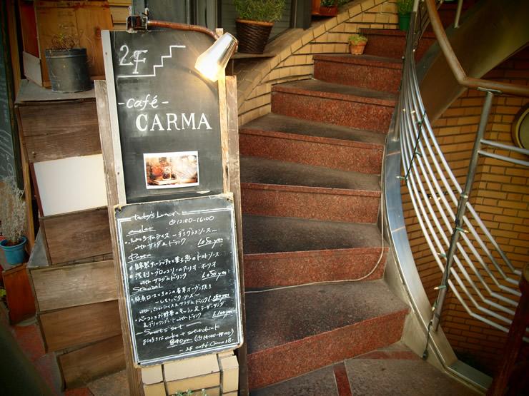 Carma38(カルマ38)