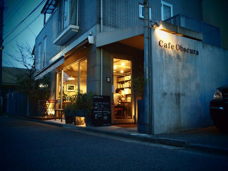 美味しくて味わい深いコーヒーと、自分の時間が心から楽しめる、静かな静かなカフェ。<span>Obscura (オブスキュラ)@三軒茶屋</span>