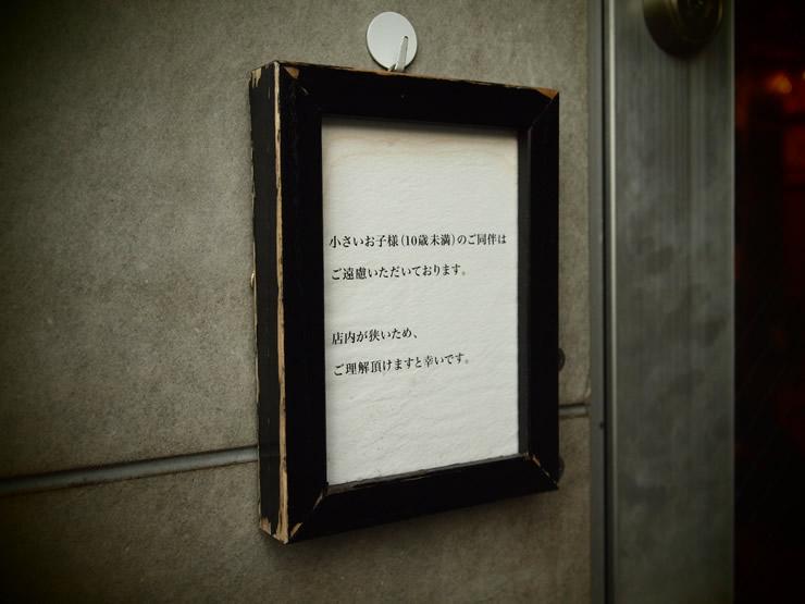 Obscura (オブスキュラ)