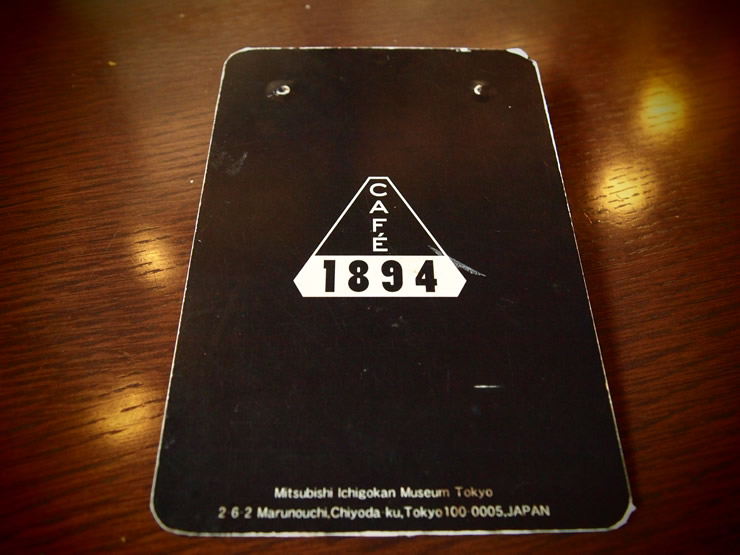 CAFE1894(カフェ1894)