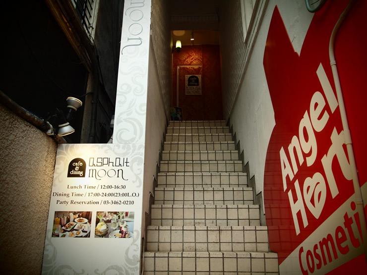 渋谷の街をこっそり一望できる、素敵な屋上テラスのある隠れ家的カフェ。<span>asphalt moon(アスファルトムーン)@渋谷</span>