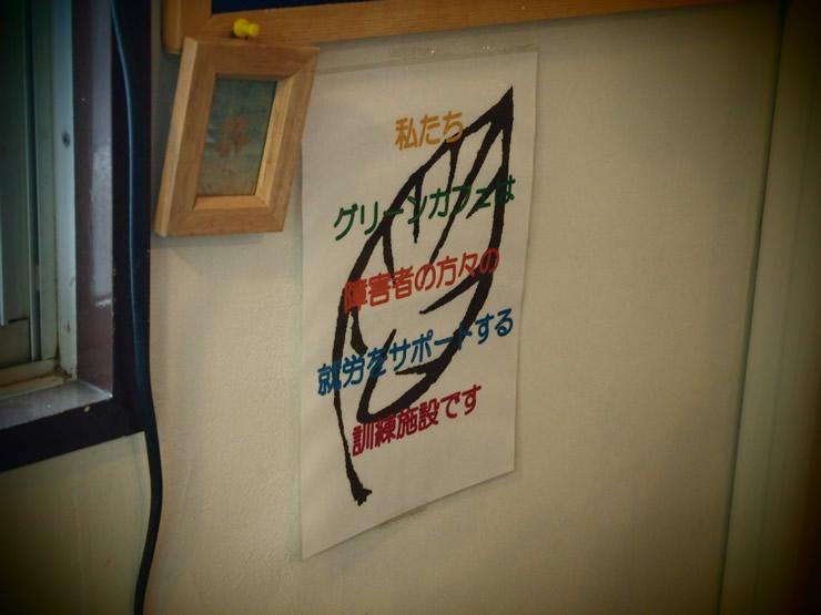 Green Cafe(グリーンカフェ)