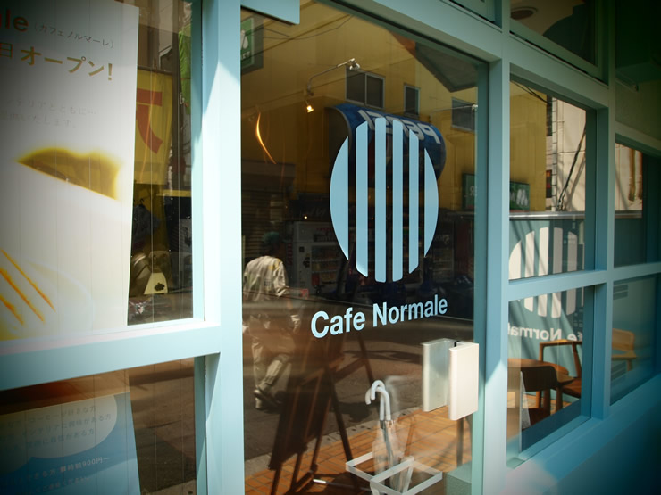 Cafe Normale(カフェ ノルマーレ)